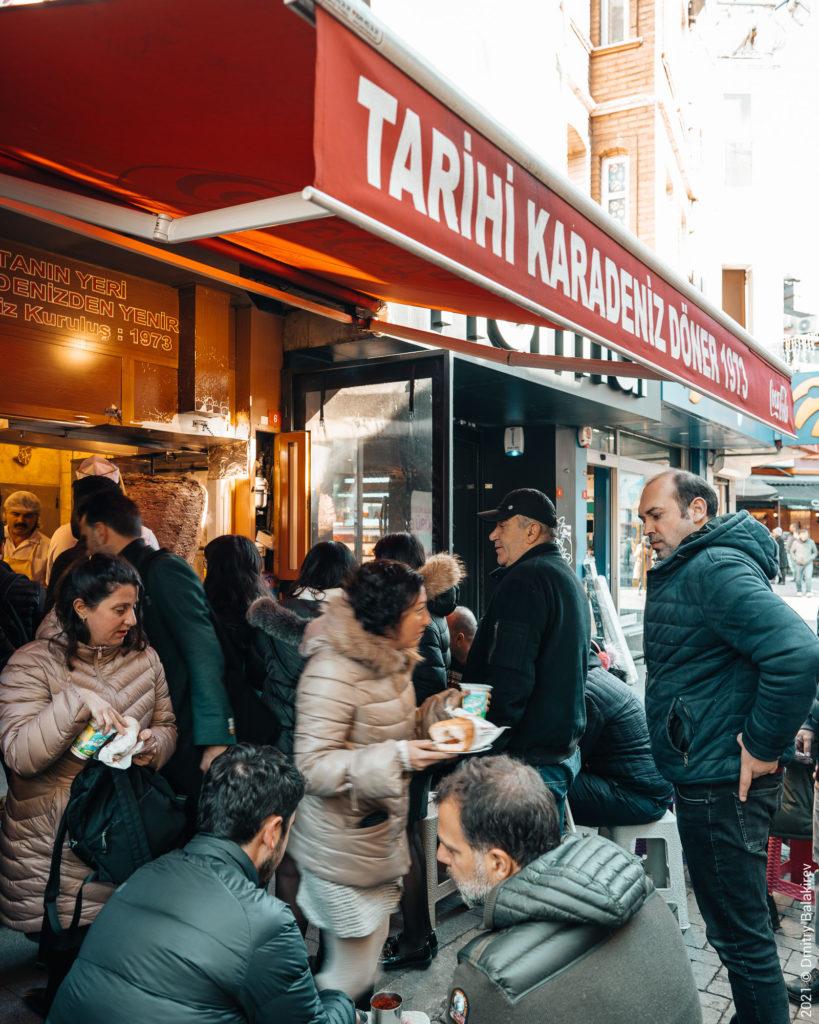 Самая вкусная шаурма Стамбула — Tarihi Karadeniz Döner